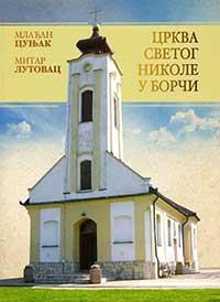 Knjiga o crkvi Svetog Nikole u Borči